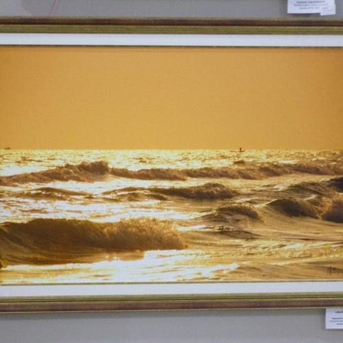 Золотое море. Пеньков